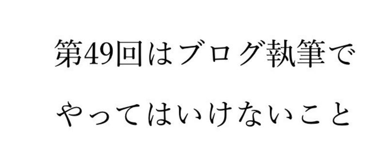 スクリーンショット_2016-04-13_9.31.08