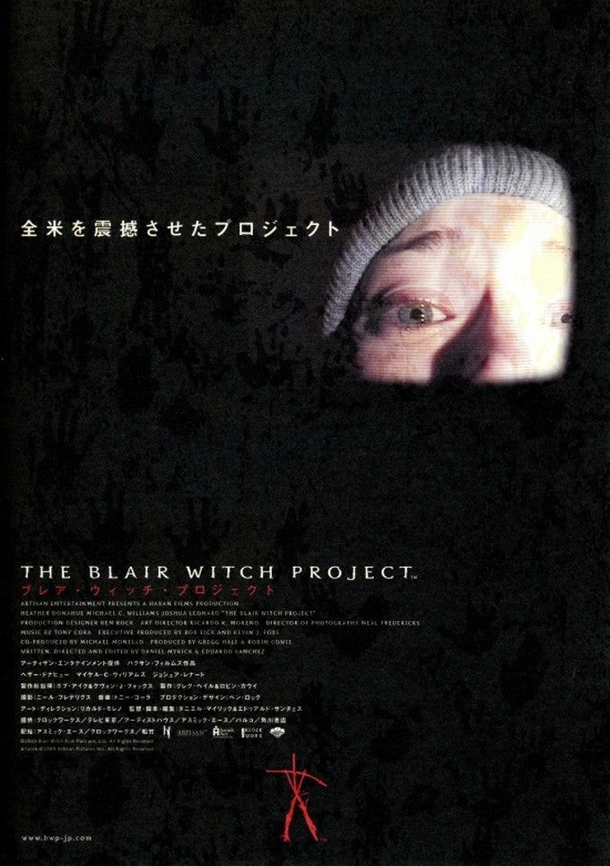 ホラー・映画 #3|bibibi|note