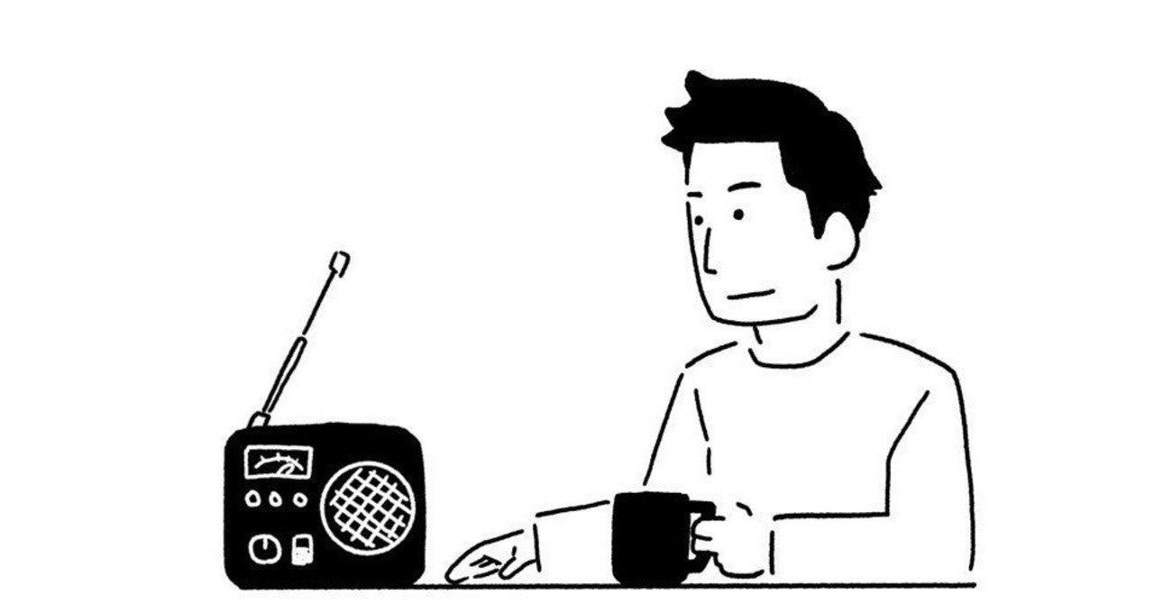 ラジオネーム 恋するうさぎちゃん