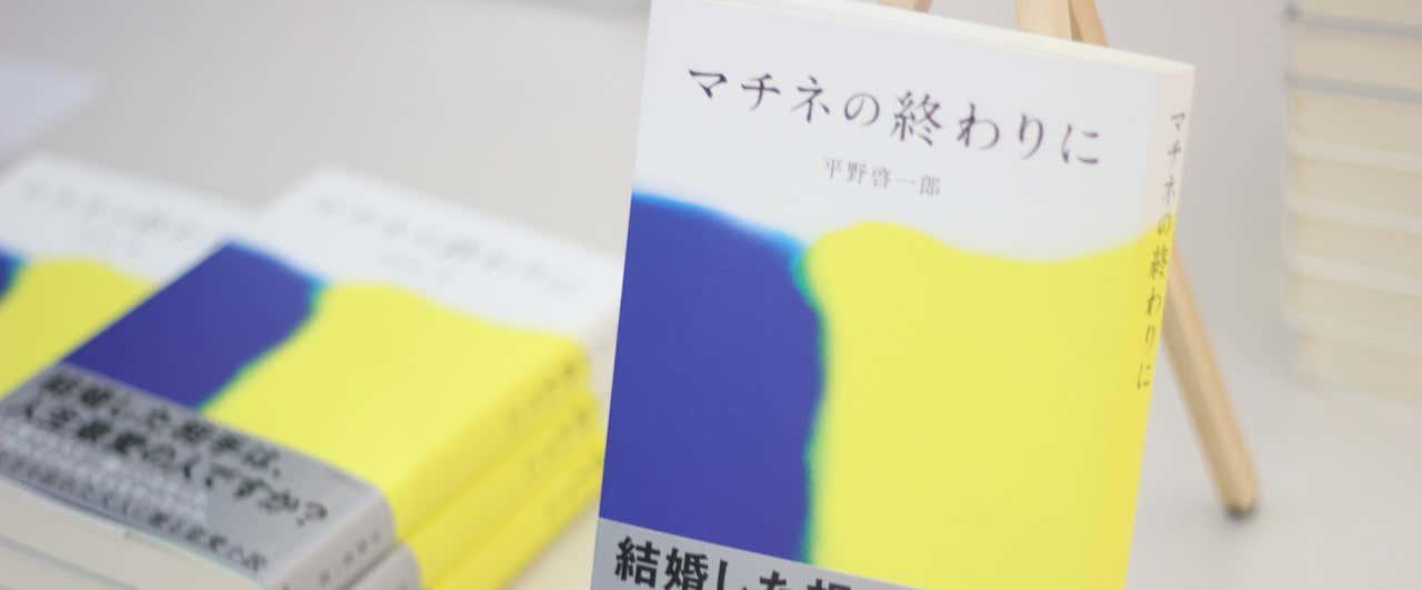 note表紙0414