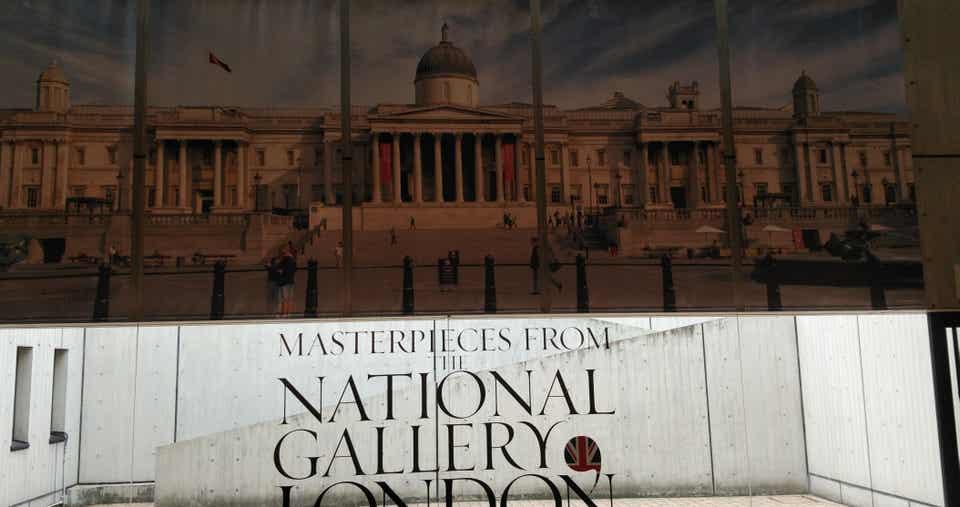 ロンドン ギャラリー