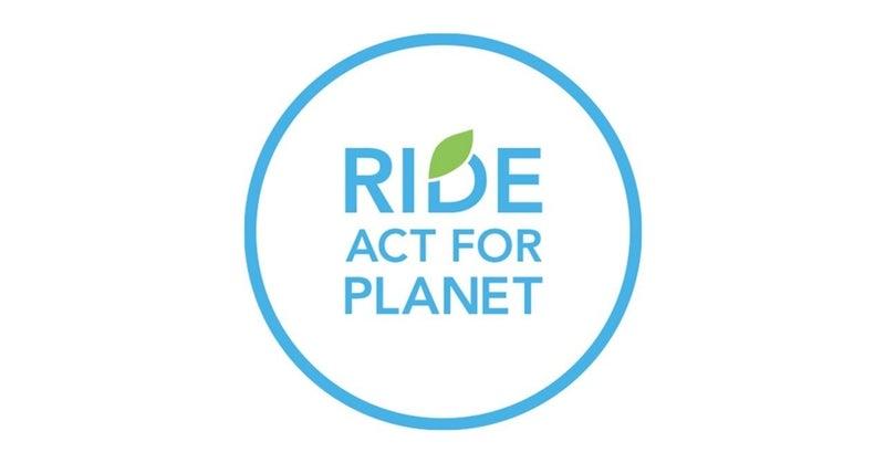RIDEのプロジェクト「Act for Planet」とは?〜不真面目な担当者の走り書き〜