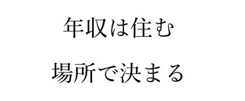 スクリーンショット_2016-04-18_16.34.26
