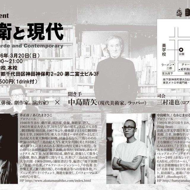 子供 芥 正彦 三島由紀夫は天才なのか。東大首席ではない?英語・フランス語のレベルと経歴