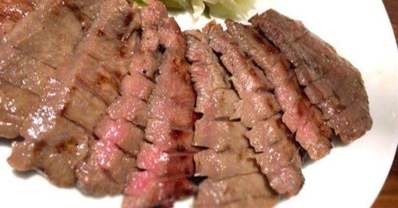 タン カロリー 牛