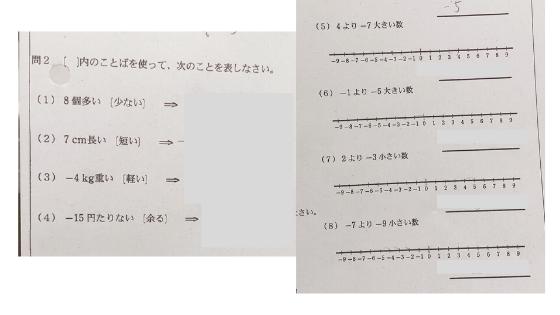 note ノート 記事見出し画像 アイキャッチ (11)