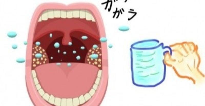 臭い玉 うがい 取れる 膿栓、臭い玉が簡単に取れるアルカリイオン水うがいとは?