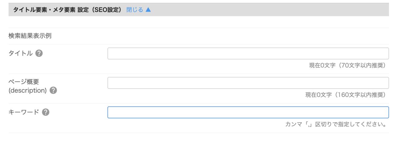 スクリーンショット 2020-06-24 16.03.51