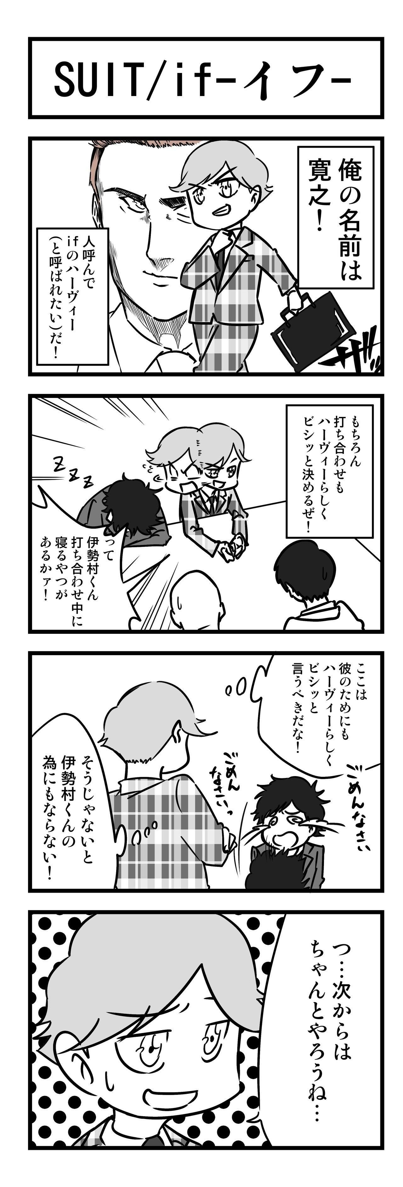 水曜コンテンツ_寛之さん