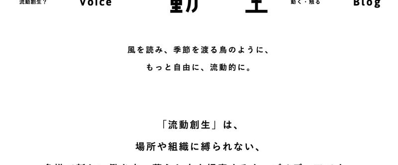 スクリーンショット_2016-04-27_0.03.26