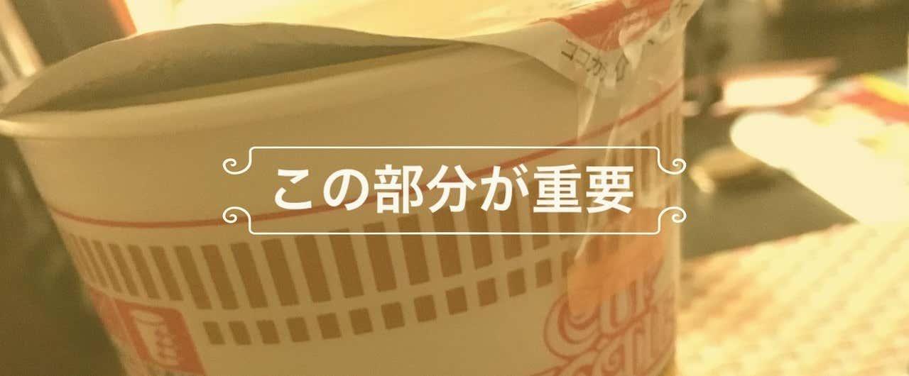 ファイル_2016-04-27_22_07_09