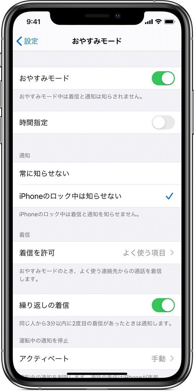 Pc インスタ ライブ 録画