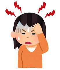 低気圧 頭痛 漢方