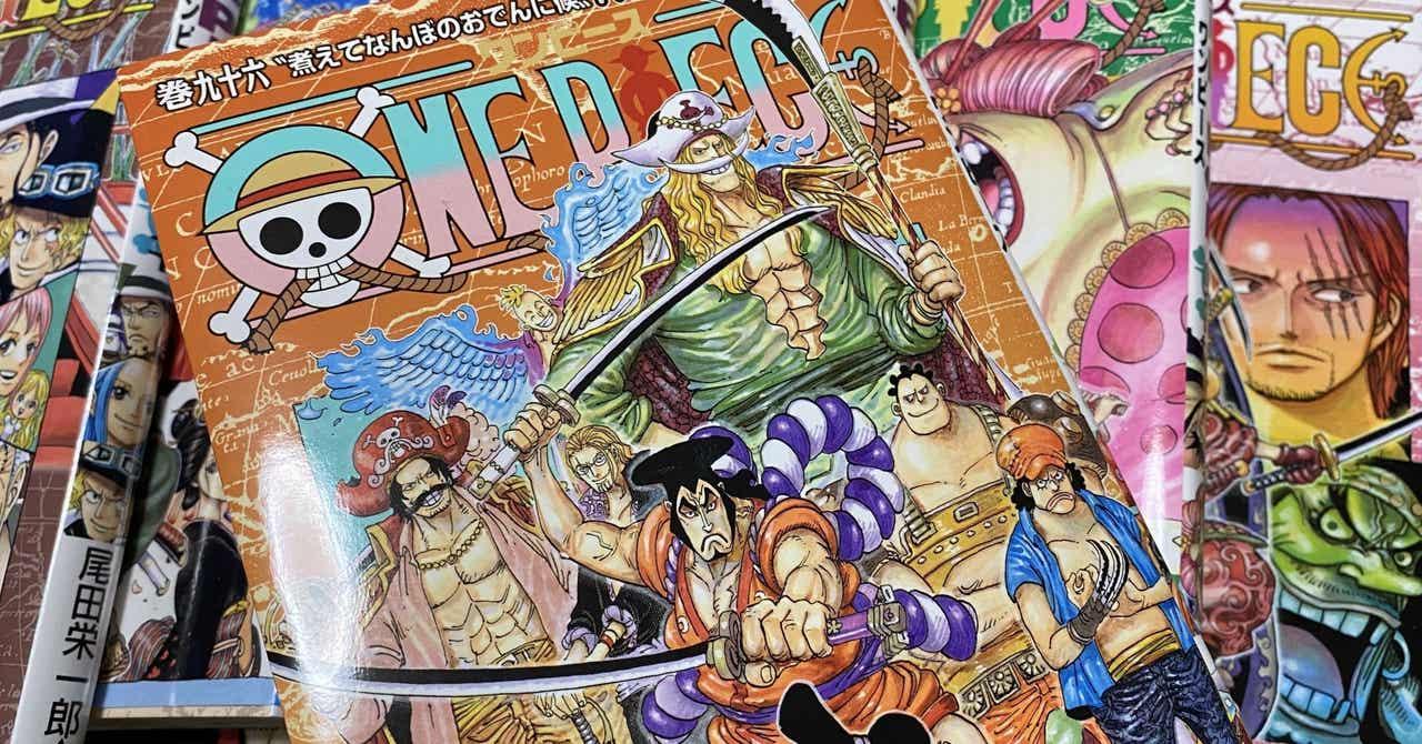 漫画 バンク キングダム 30 キングダム – ページ 14 –