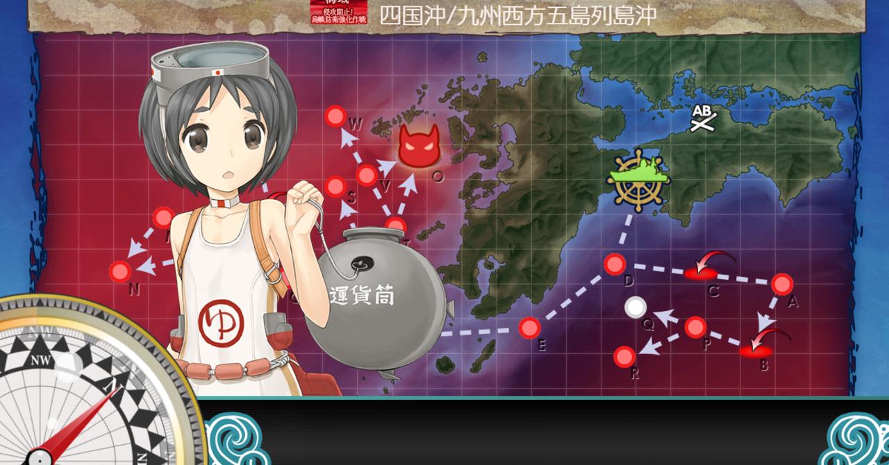 これ e3 レベリング 艦