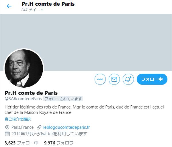 Twitter 世 フィリップ 二
