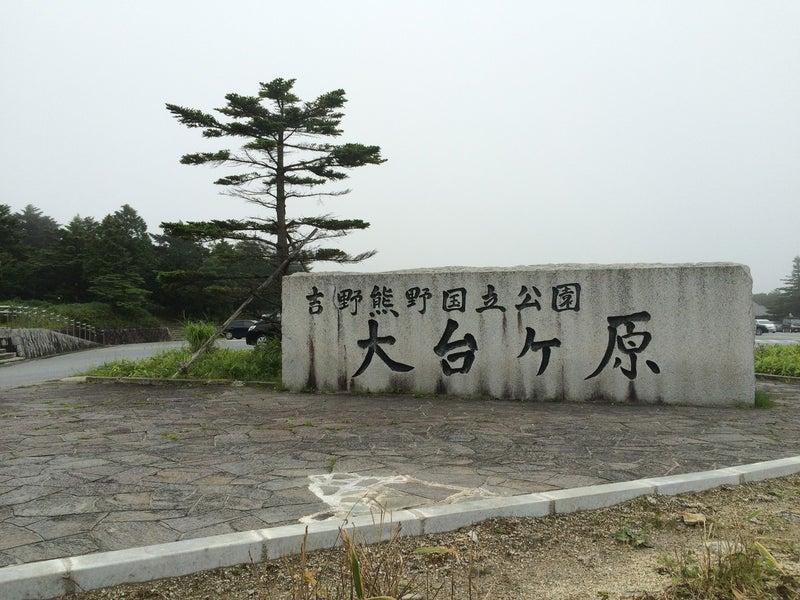 川村 天気 奈良 県 天