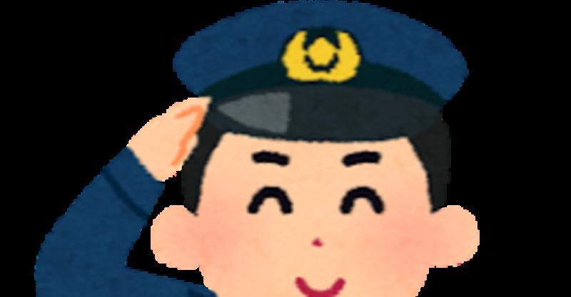問題 警察 騒音 騒音で警察に通報してもいい? 解決法や気になる点も解説!