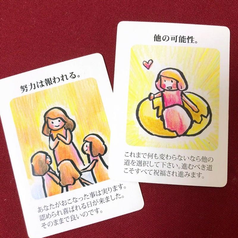 カード 孤軍 奮闘