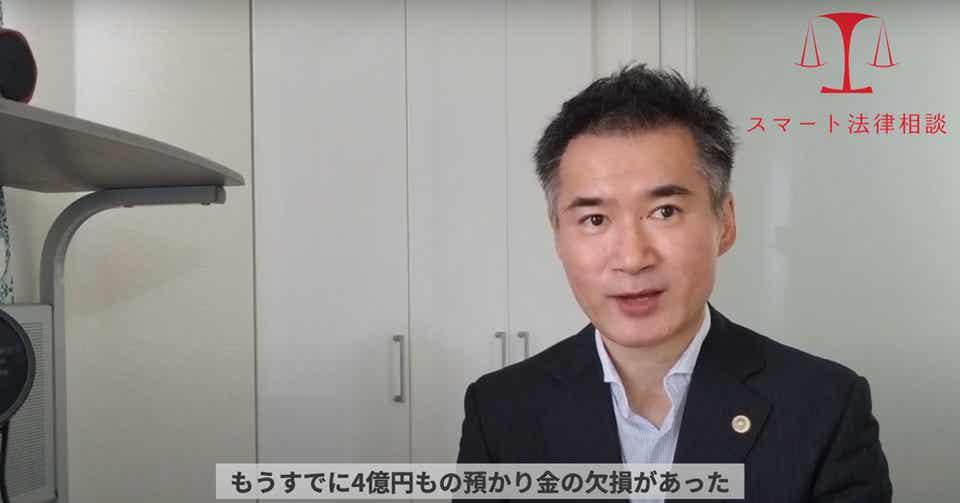 ある職員からの内部通報「弁護士法人東京ミネルヴァ法律事務所の実態 ...
