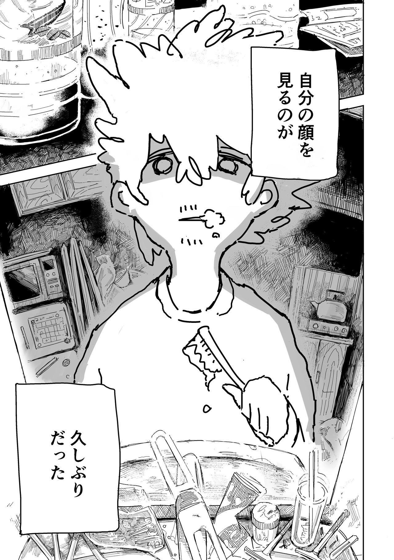 コミック6_001