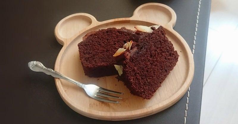 ケーキ チョコレート パウンド
