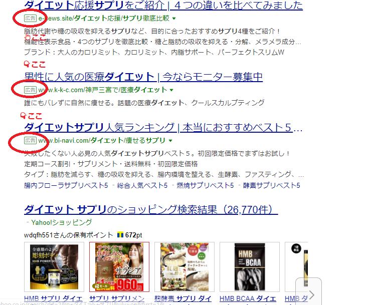 スーパーアフィリエイター月額1000万円ってほんとなの?