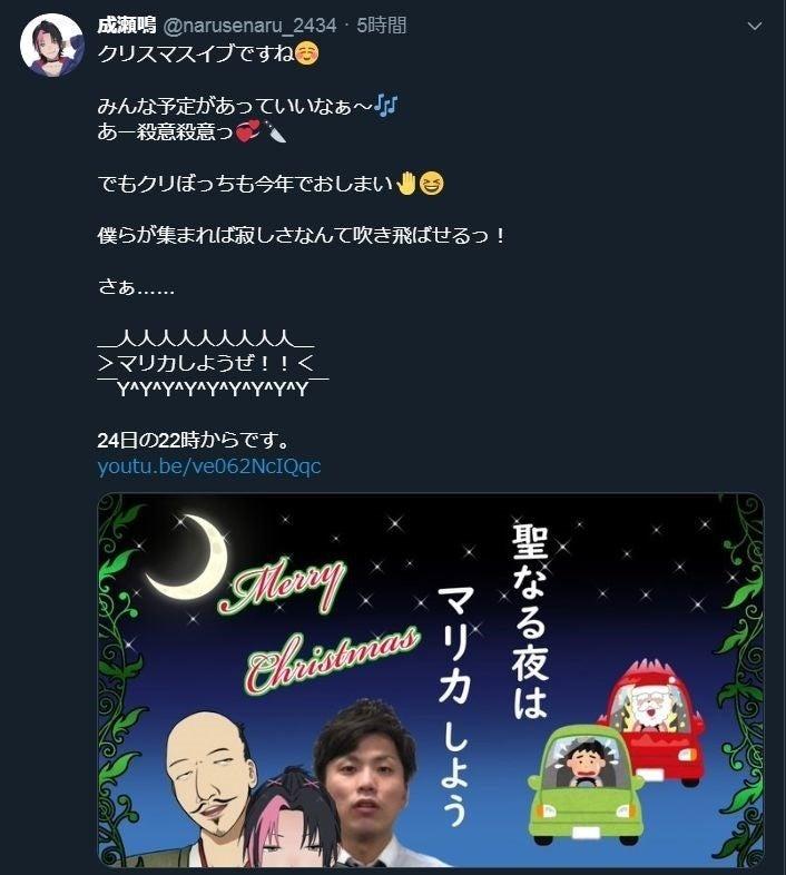 アンチスレ 渋谷 ハジメ
