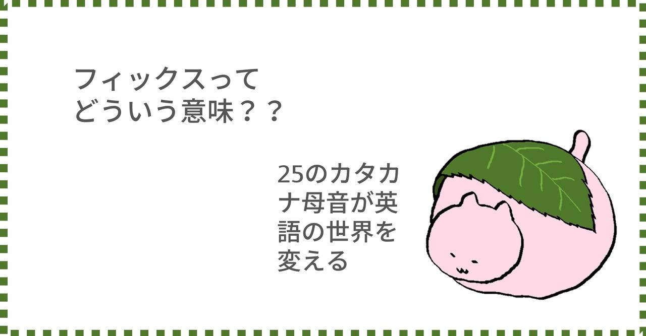 サムネ 1.0x1.3 H3.2 H4-01