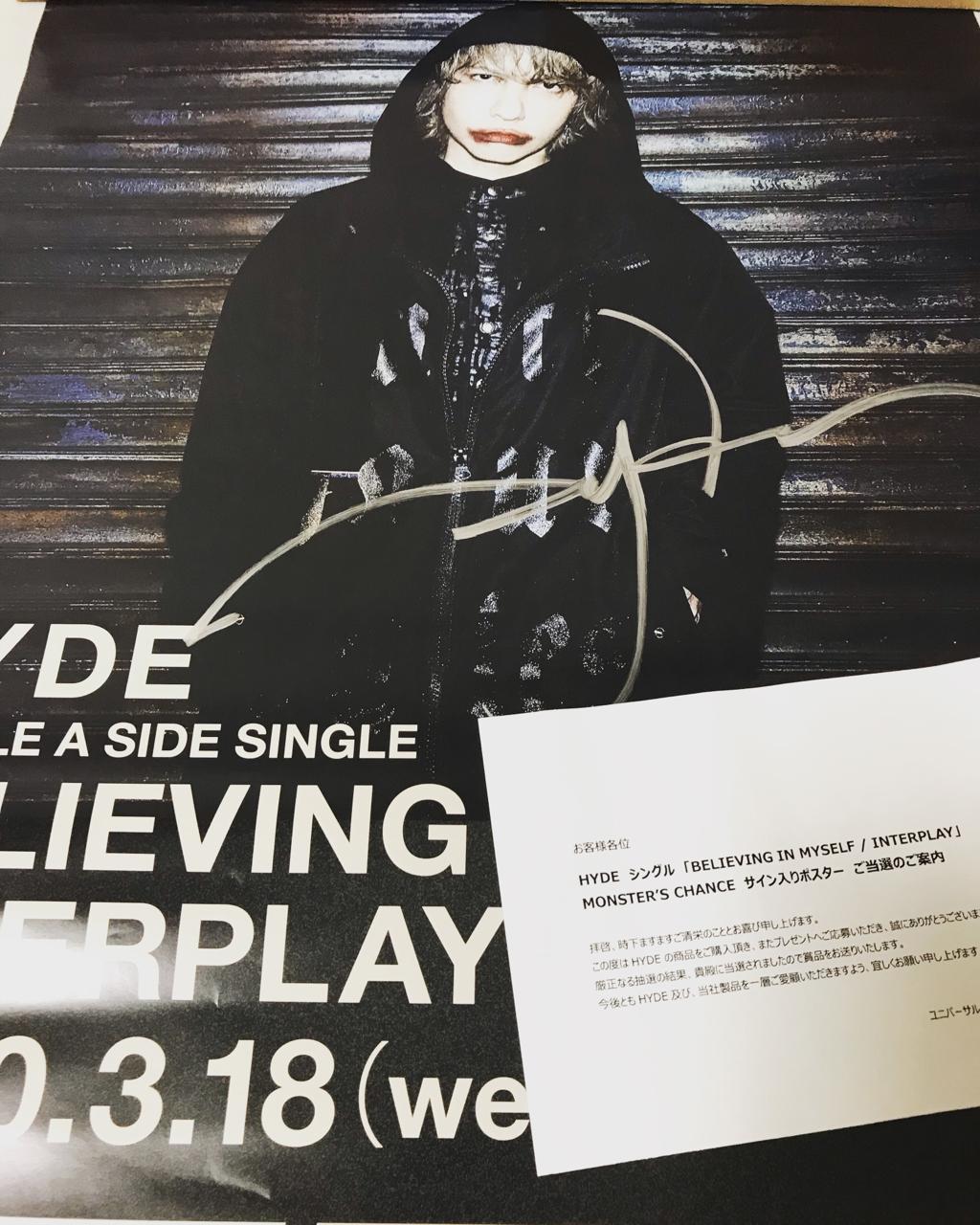 In hyde myself believing [HYDE]CDTVでHYDEが新曲「BELIEVING IN