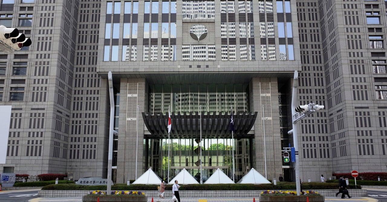 都庁 所在地 都 東京