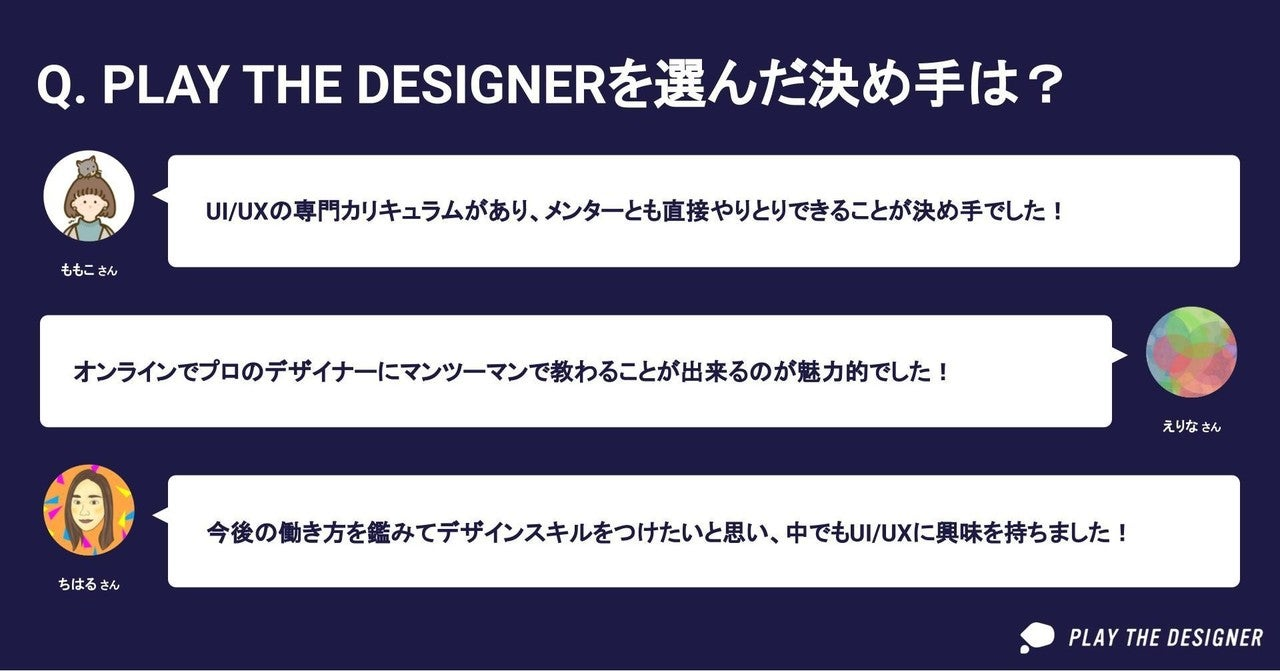 PTDバナー_note_1