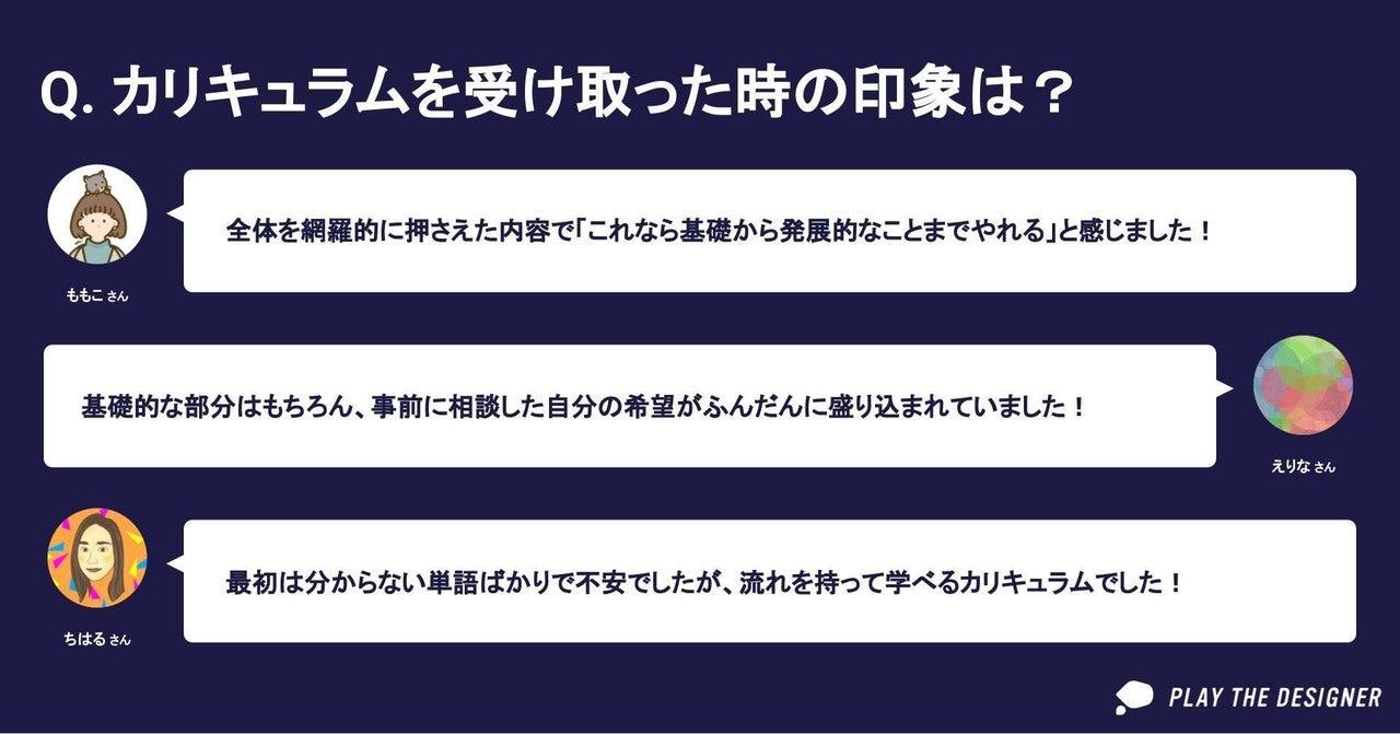 PTDバナー_note_2