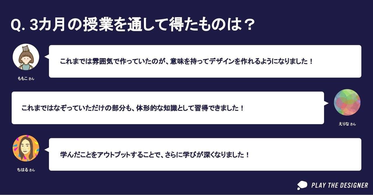 PTDバナー_note _3