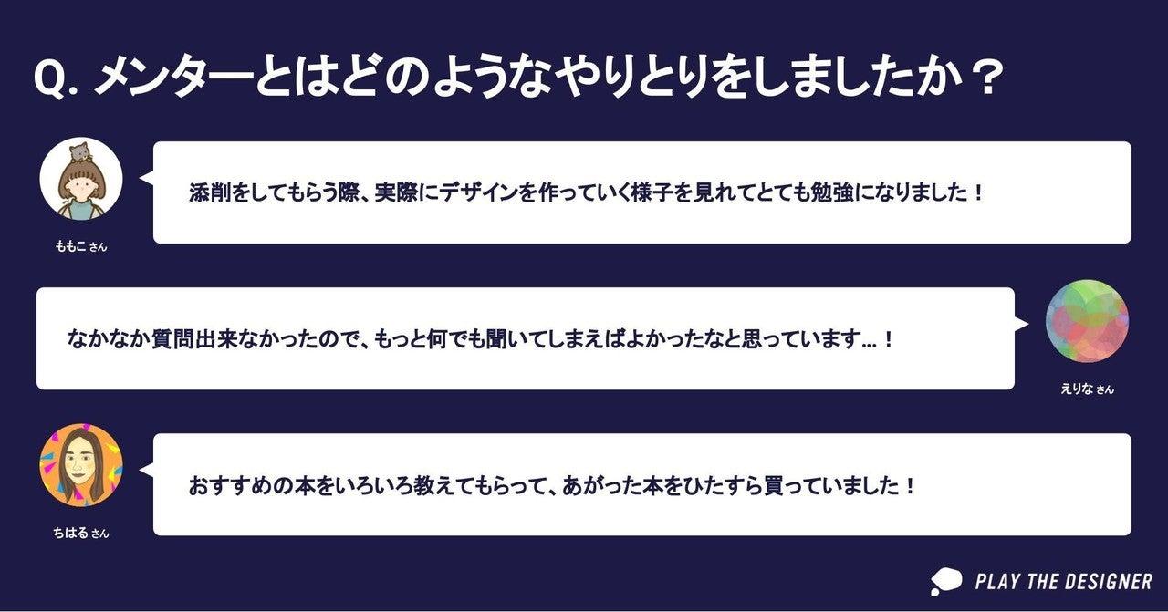 PTDバナー_note_4