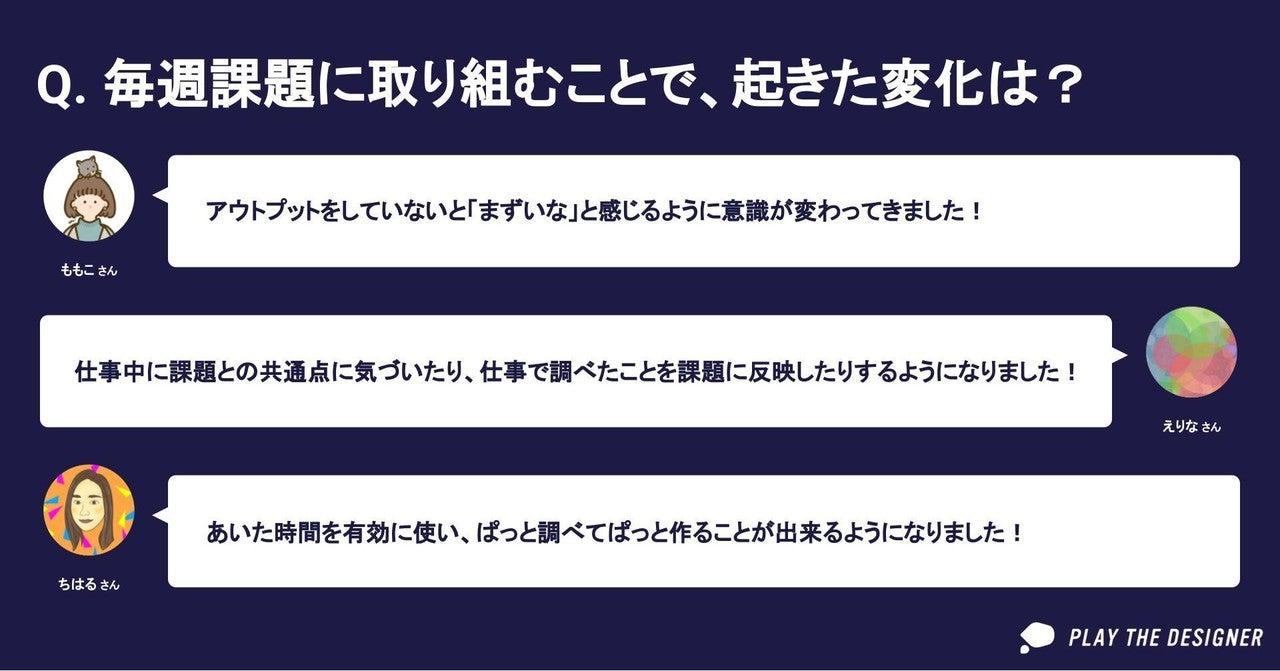 PTDバナー_note_5