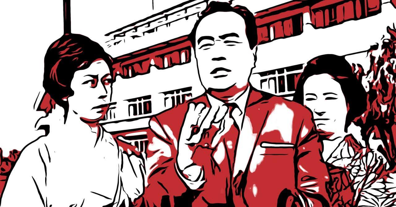 喜劇駅前火山』(1968年・東京映画・山田達雄)|佐藤利明(娯楽映画 ...