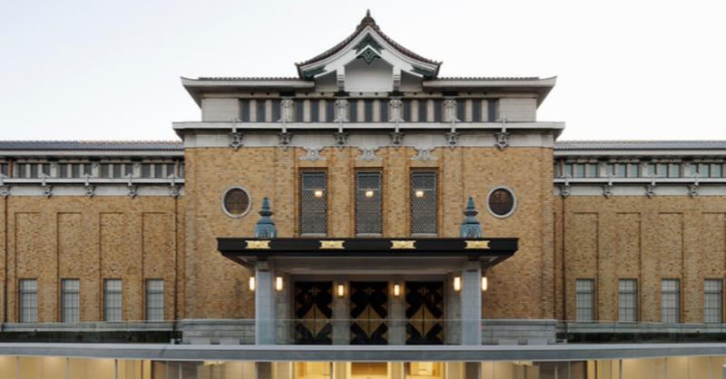 美術館 京セラ 京都市京セラ美術館に行ってきました。予約方法、アクセス、カフェやショップもご紹介。