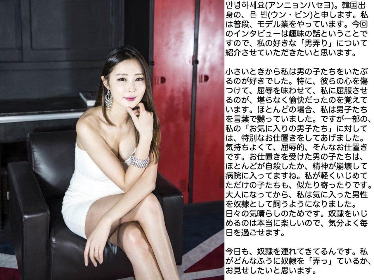 文字コラ 韓女様 Pin on 韓国女性