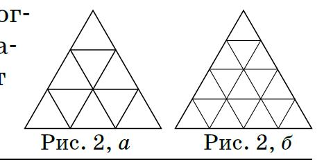 クバンチクより翻訳(合同な3角形への分割) sgk note