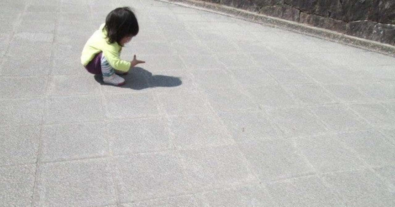 EU議会が日本国内で横行する拉致慣習の禁止を求める決議をしたことに対する報道姿勢|小島太郎|note