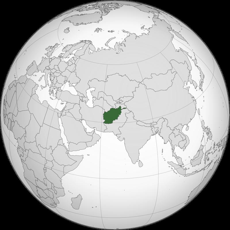 アブドゥール・ラフマン (アフガニスタンの政治家)