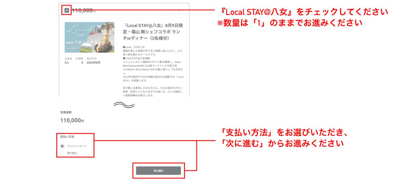 スクリーンショット 2020-07-10 1.44.08