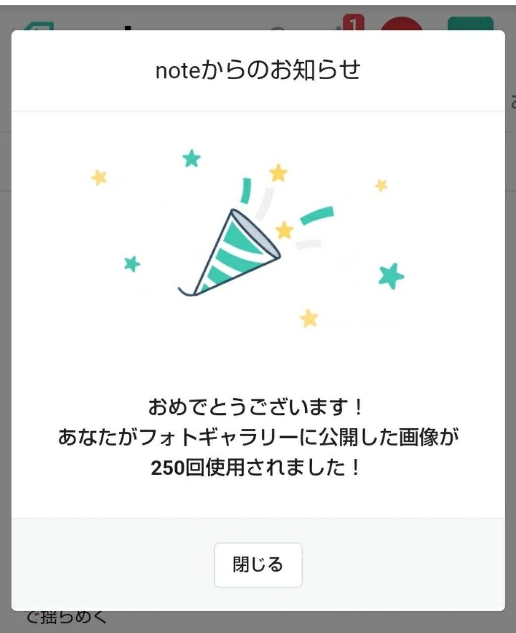 ありがとう ご ます 共有 ござい