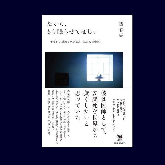 由香 インスタ 吉田