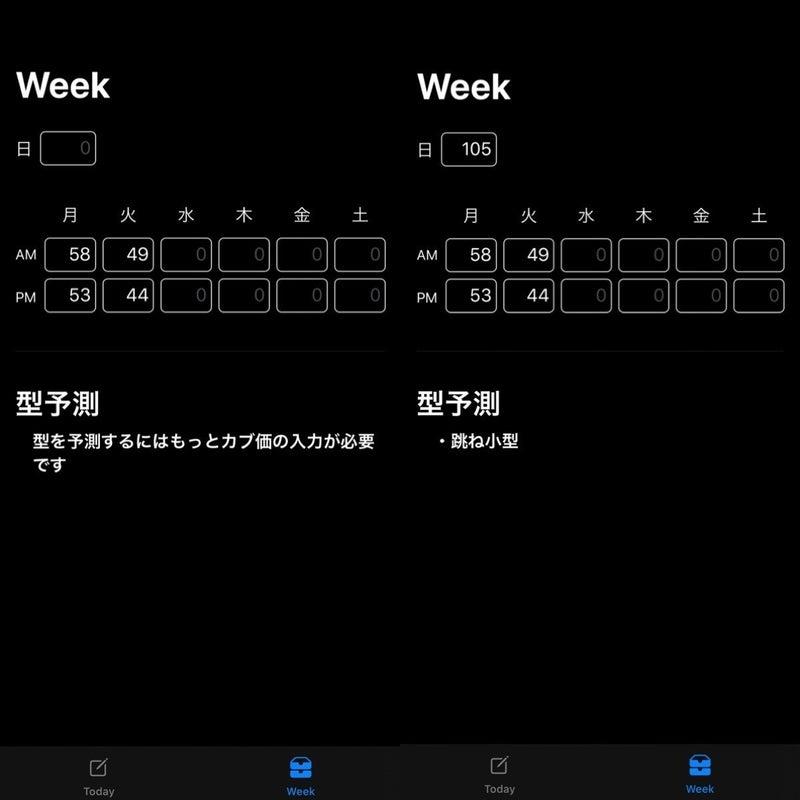 ツール 森 株価 あつ あつ森「カブ価予測ツール」とかいう便利ツール│SWITCH速報