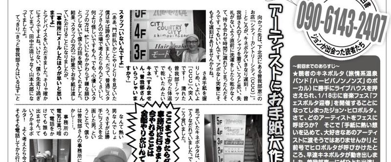 スクリーンショット_2014-05-12_23.28.51