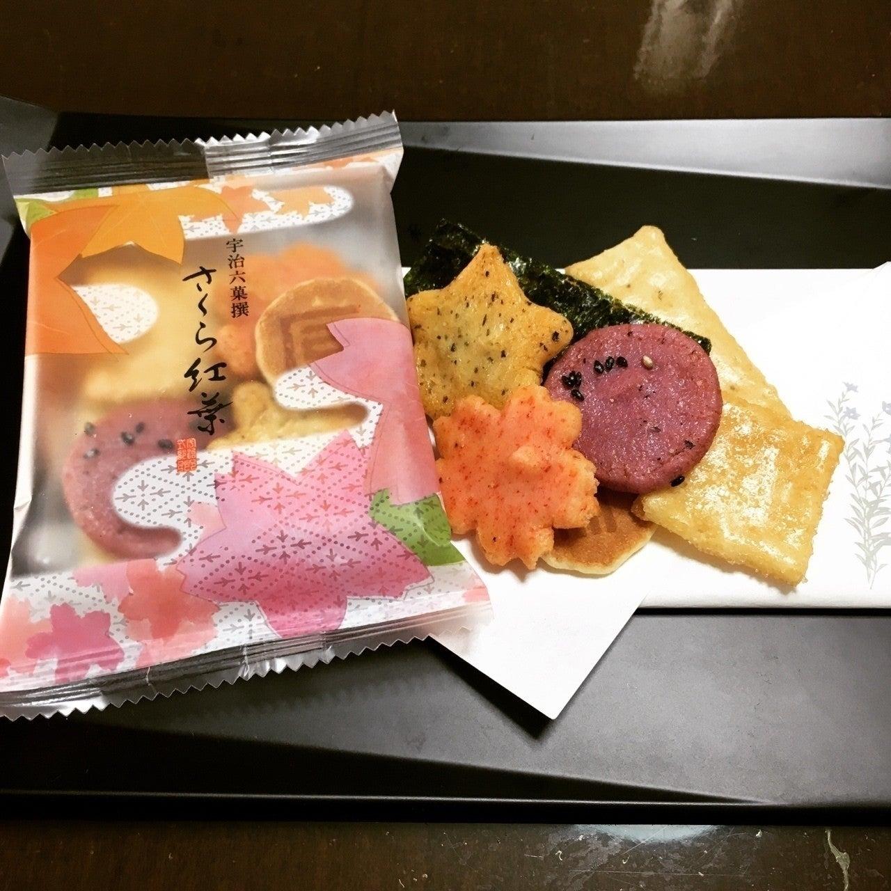 京都 宇治 式 部 郷