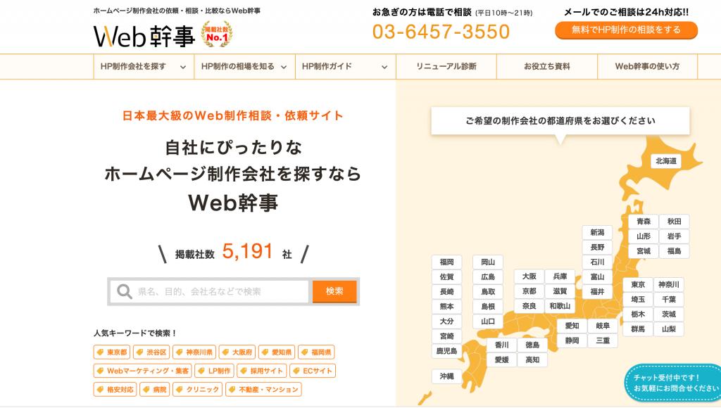 スクリーンショット-2020-04-19-1.47.02-1024x580