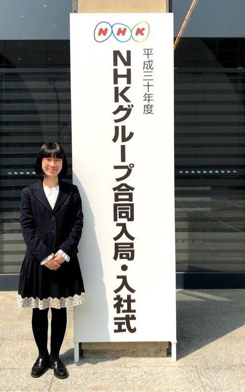 NHKを辞めることにしました。|たかまつなな(お笑いジャーナリスト)|note